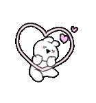 すこぶる動くちびウサギ&クマ【愛2】(個別スタンプ:18)