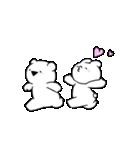 すこぶる動くちびウサギ&クマ【愛2】(個別スタンプ:20)
