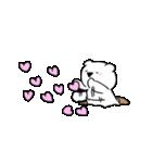 すこぶる動くちびウサギ&クマ【愛2】(個別スタンプ:23)
