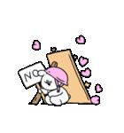 すこぶる動くちびウサギ&クマ【愛2】(個別スタンプ:24)