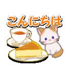 もふもふしっぽの子猫ちゃん 毎日使う言葉(個別スタンプ:3)