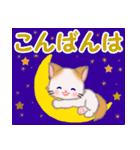 もふもふしっぽの子猫ちゃん 毎日使う言葉(個別スタンプ:4)