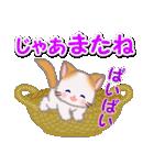 もふもふしっぽの子猫ちゃん 毎日使う言葉(個別スタンプ:7)