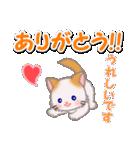 もふもふしっぽの子猫ちゃん 毎日使う言葉(個別スタンプ:12)