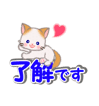 もふもふしっぽの子猫ちゃん 毎日使う言葉(個別スタンプ:14)