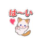 もふもふしっぽの子猫ちゃん 毎日使う言葉(個別スタンプ:17)