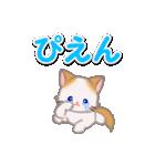 もふもふしっぽの子猫ちゃん 毎日使う言葉(個別スタンプ:21)