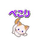もふもふしっぽの子猫ちゃん 毎日使う言葉(個別スタンプ:22)