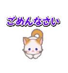 もふもふしっぽの子猫ちゃん 毎日使う言葉(個別スタンプ:23)