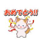 もふもふしっぽの子猫ちゃん 毎日使う言葉(個別スタンプ:26)