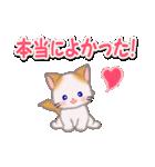 もふもふしっぽの子猫ちゃん 毎日使う言葉(個別スタンプ:27)