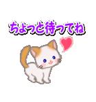 もふもふしっぽの子猫ちゃん 毎日使う言葉(個別スタンプ:31)