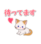 もふもふしっぽの子猫ちゃん 毎日使う言葉(個別スタンプ:32)