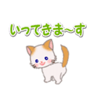 もふもふしっぽの子猫ちゃん 毎日使う言葉(個別スタンプ:33)