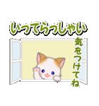 もふもふしっぽの子猫ちゃん 毎日使う言葉(個別スタンプ:34)