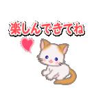 もふもふしっぽの子猫ちゃん 毎日使う言葉(個別スタンプ:35)