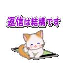 もふもふしっぽの子猫ちゃん 毎日使う言葉(個別スタンプ:37)