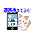 もふもふしっぽの子猫ちゃん 毎日使う言葉(個別スタンプ:38)