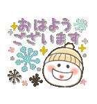 冬の日常♡やさしいスマイル(個別スタンプ:2)