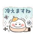 冬の日常♡やさしいスマイル(個別スタンプ:3)