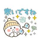 冬の日常♡やさしいスマイル(個別スタンプ:4)