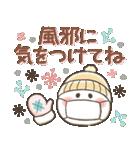 冬の日常♡やさしいスマイル(個別スタンプ:7)