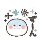 冬の日常♡やさしいスマイル(個別スタンプ:25)
