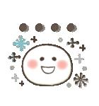 冬の日常♡やさしいスマイル(個別スタンプ:26)