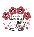 大人のお正月年賀セット【2021】(個別スタンプ:1)