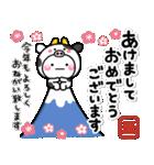 大人のお正月年賀セット【2021】(個別スタンプ:2)