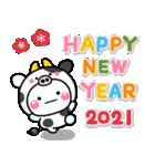 大人のお正月年賀セット【2021】(個別スタンプ:3)