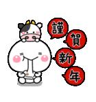 大人のお正月年賀セット【2021】(個別スタンプ:4)