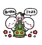 大人のお正月年賀セット【2021】(個別スタンプ:5)