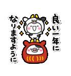 大人のお正月年賀セット【2021】(個別スタンプ:6)