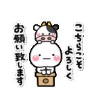大人のお正月年賀セット【2021】(個別スタンプ:7)