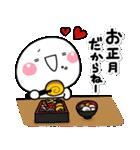大人のお正月年賀セット【2021】(個別スタンプ:8)