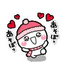 大人のお正月年賀セット【2021】(個別スタンプ:11)