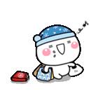 大人のお正月年賀セット【2021】(個別スタンプ:17)