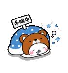 大人のお正月年賀セット【2021】(個別スタンプ:20)