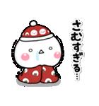 大人のお正月年賀セット【2021】(個別スタンプ:21)