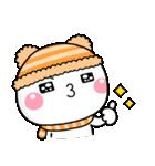 大人のお正月年賀セット【2021】(個別スタンプ:22)