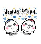 大人のお正月年賀セット【2021】(個別スタンプ:25)