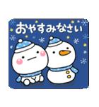 大人のお正月年賀セット【2021】(個別スタンプ:26)