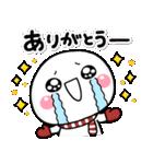 大人のお正月年賀セット【2021】(個別スタンプ:27)