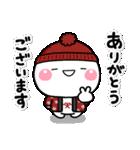 大人のお正月年賀セット【2021】(個別スタンプ:28)