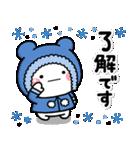 大人のお正月年賀セット【2021】(個別スタンプ:29)