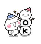 大人のお正月年賀セット【2021】(個別スタンプ:30)