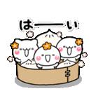 大人のお正月年賀セット【2021】(個別スタンプ:31)