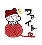 大人のお正月年賀セット【2021】(個別スタンプ:32)