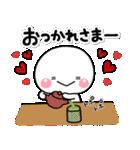 大人のお正月年賀セット【2021】(個別スタンプ:33)